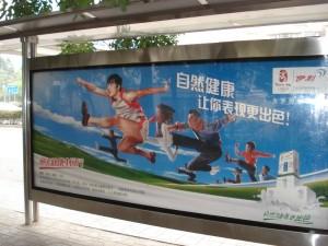 liuxiang3