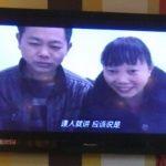 ブラック化する日本の労働環境を中国人に伝えるのは結構難しい