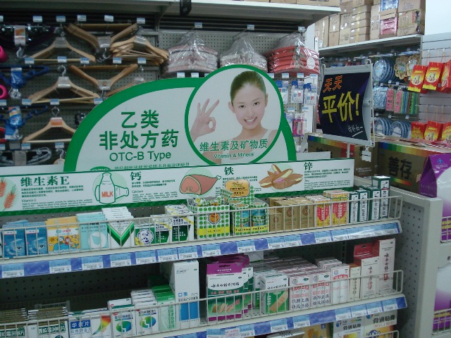 chinese-drugstore
