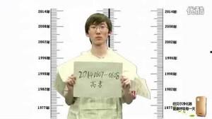 gaokao (28)