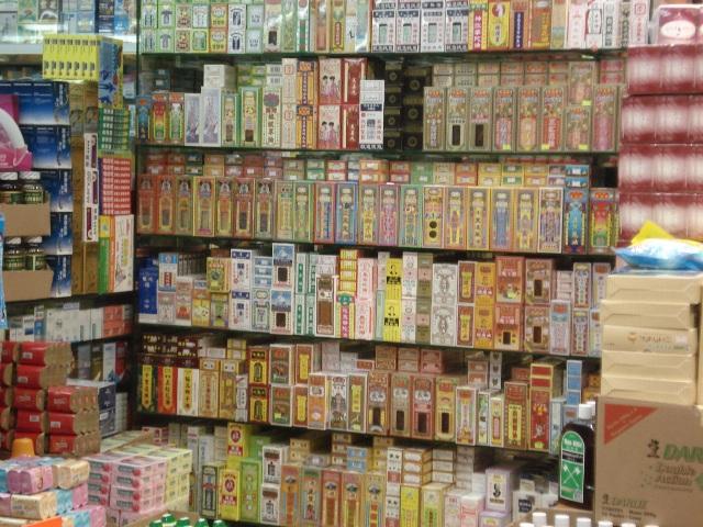 hongkong-drugstore
