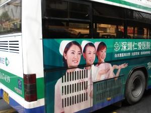 hospital-bus
