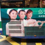 健康はお金で買えるか? 中国の医療について