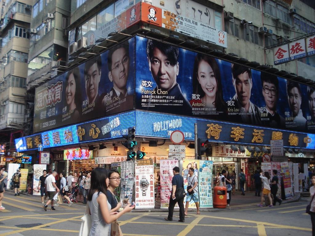 hongkong-advertisement (1)