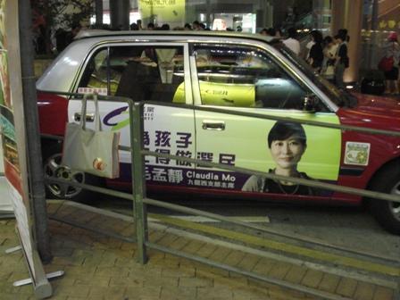 hongkong-advertisement (104)