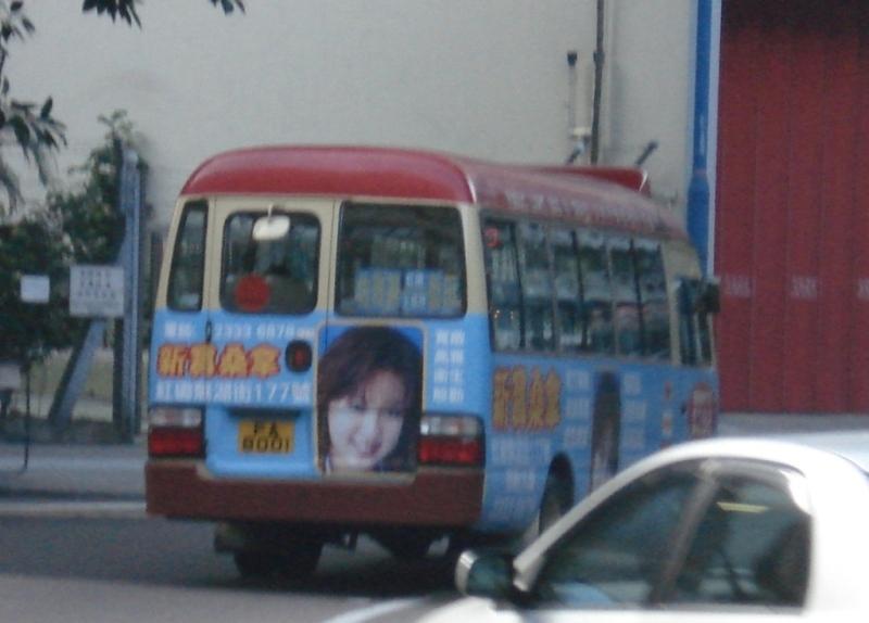 hongkong-advertisement (11)