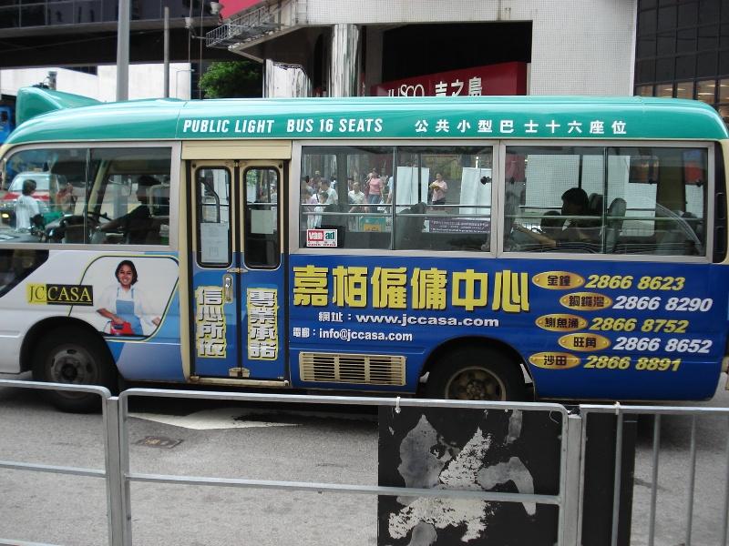 hongkong-advertisement (17)