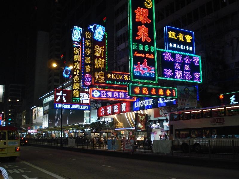 hongkong-advertisement (20)