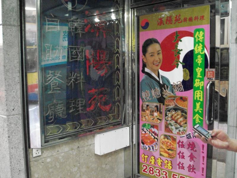hongkong-advertisement (26)