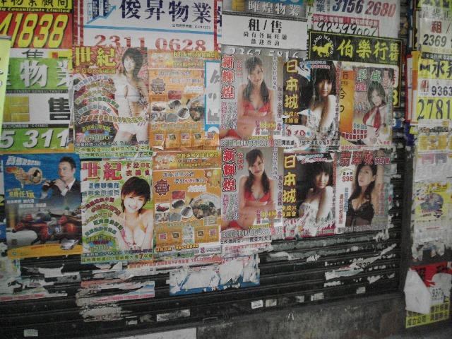 hongkong-advertisement (64)