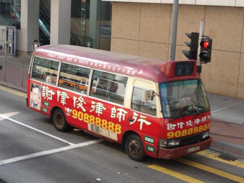 hongkong-advertisement (8)