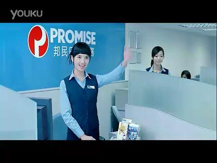 hongkong-promise (2)
