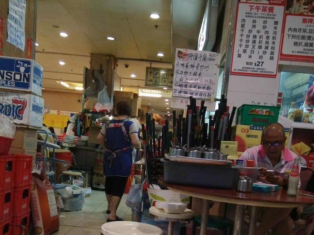 shangshui-market77 (10)