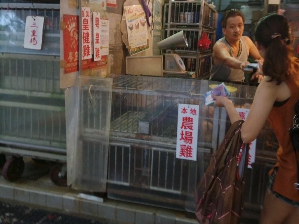 shangshui-market77 (49)