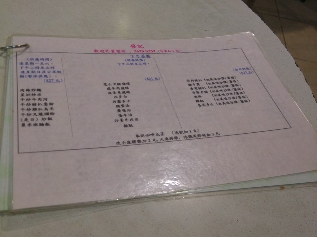 shangshui-market77 (6)