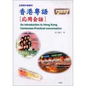 book-hk