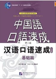 book-kiso