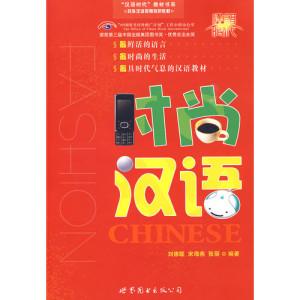 book-shishang