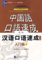 book-sucheng