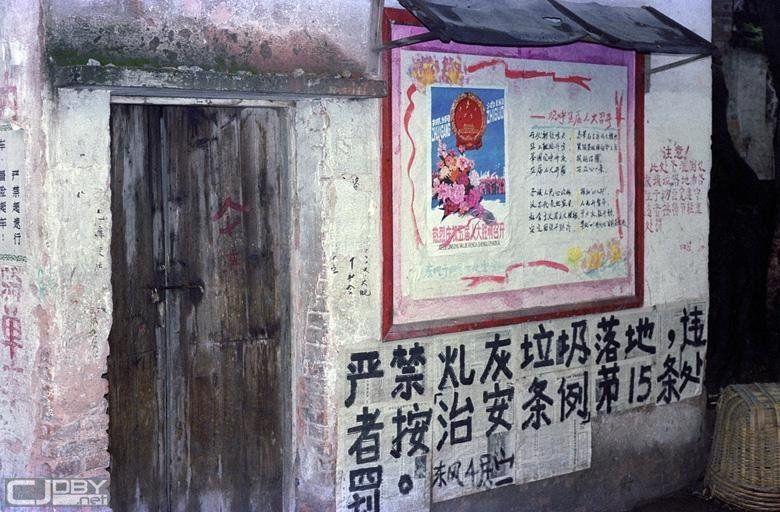 laowai-zhongguo (27)