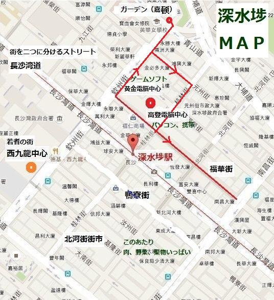 shamshuipo-map1