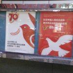 いわゆる報・連・相(ほうれんそう)が苦手な中国人とどう向き合うか?