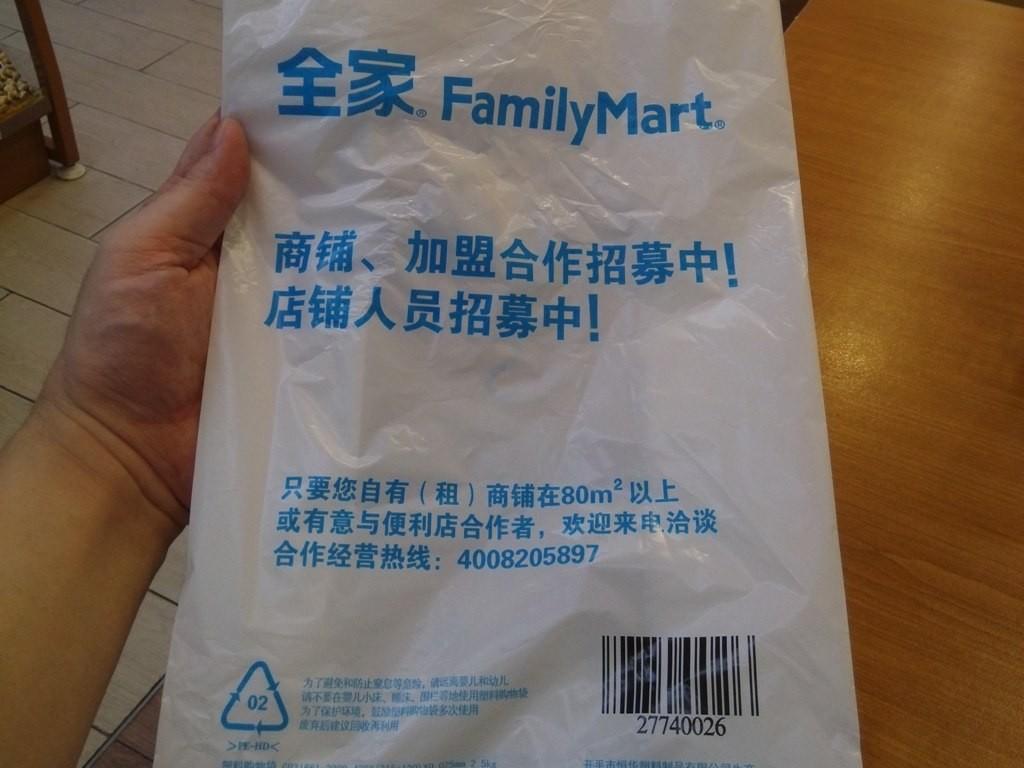 familymart (14)