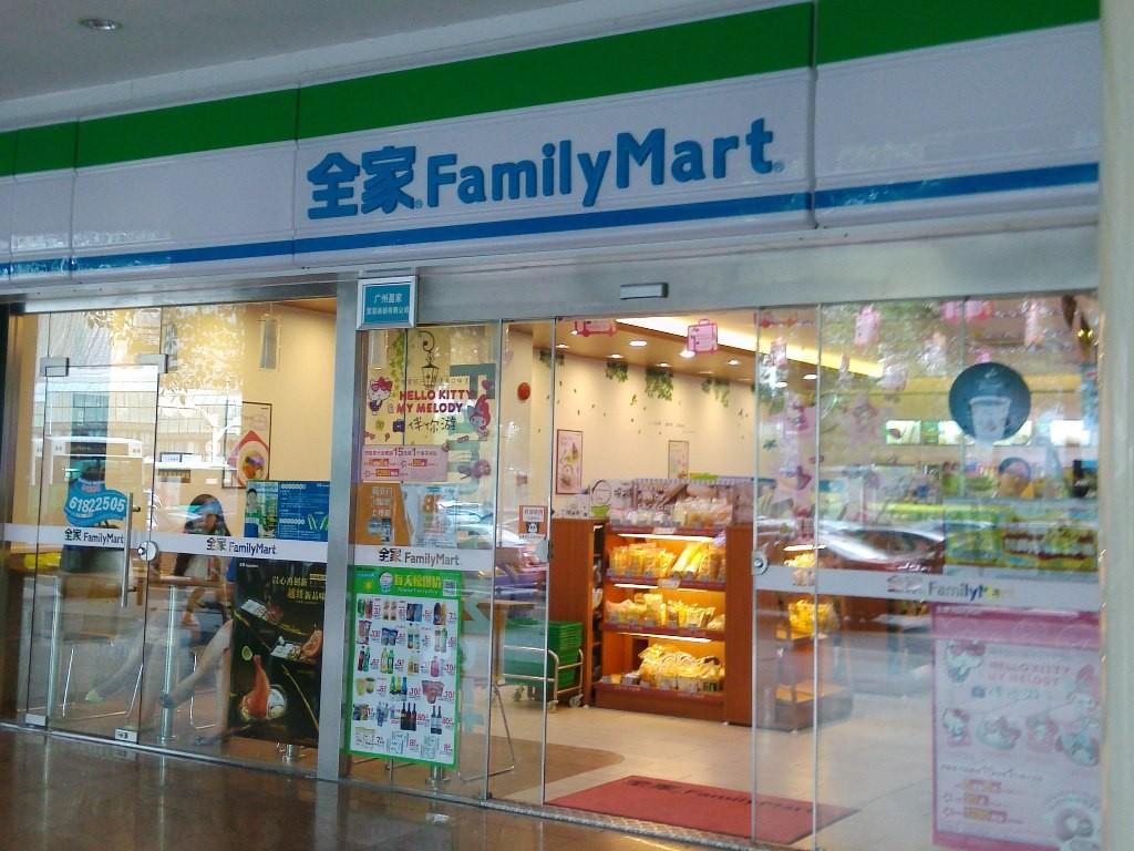 familymart (19)