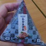 「おにぎり、暖めますか?」に日本的心意気を感じる中国のファミリーマート(全家)