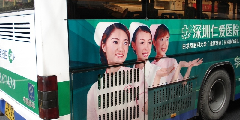 hospital-bus2