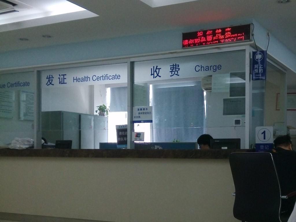 medical-examination (4)