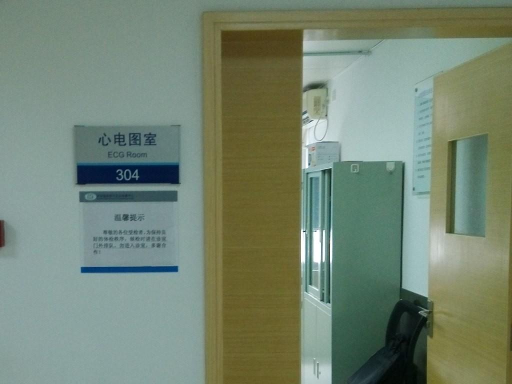 medical-examination (8)