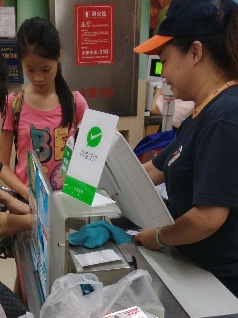 payment-weixin