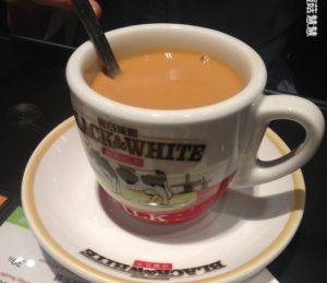 teahouse-naicha
