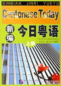 book-yueyu