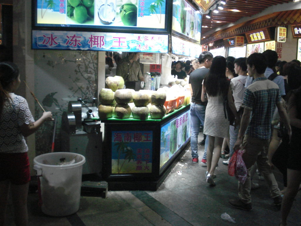 dongmen-junkfood (17)