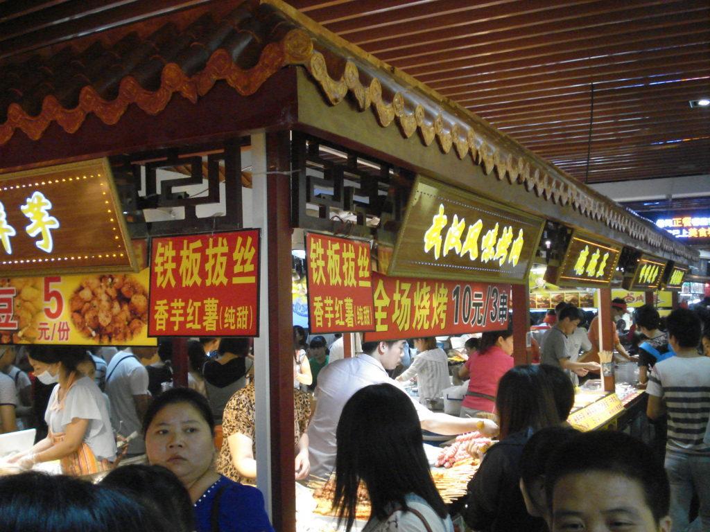 dongmen-junkfood (2)