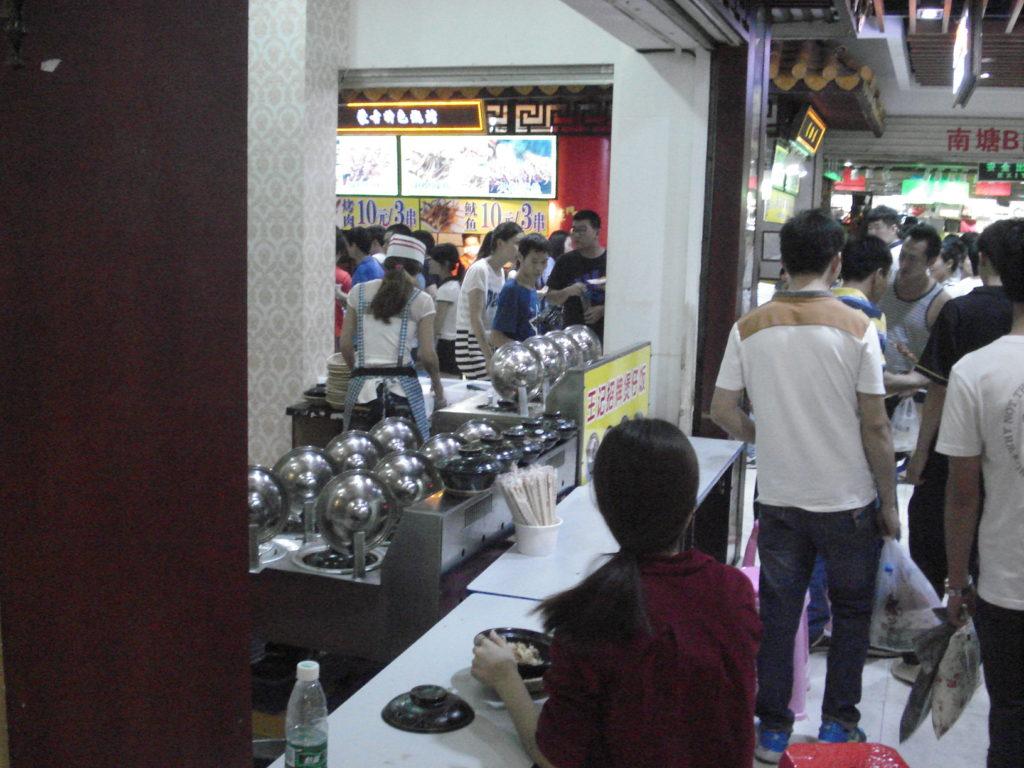 dongmen-junkfood (7)