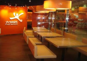 fastfood-dakuaihuo (2)