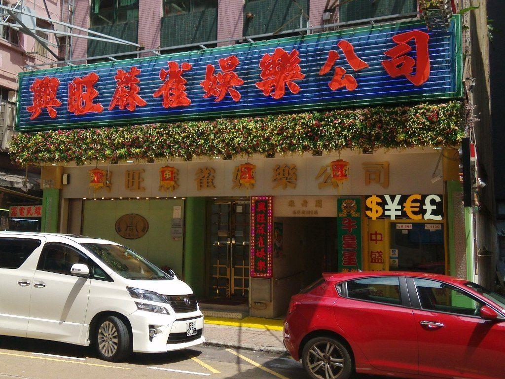 hongkong-advertisement-105