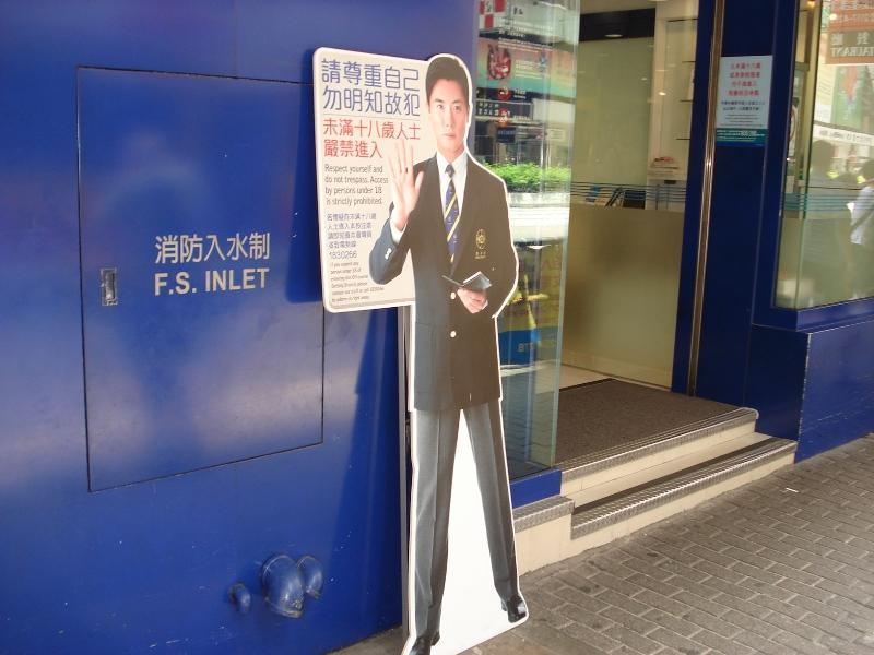 hongkong-advertisement-129