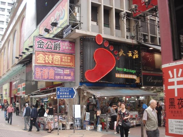 hongkong-advertisement-137