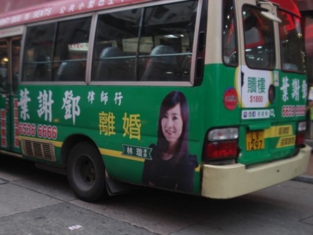 hongkong-advertisement-140