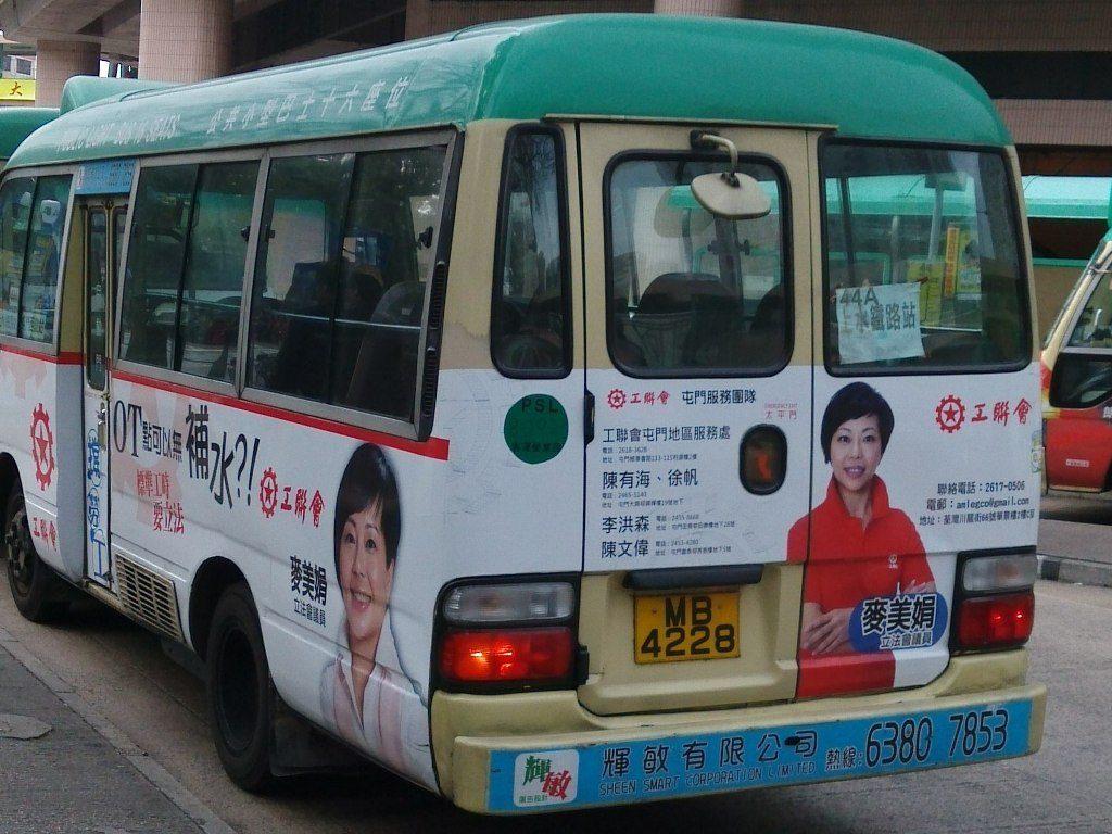 hongkong-advertisement-141