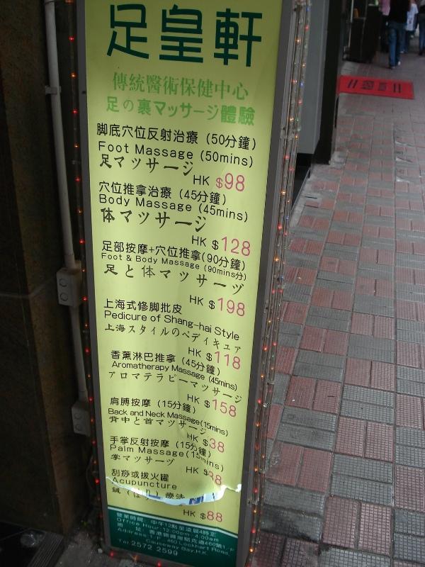hongkong-advertisement-143
