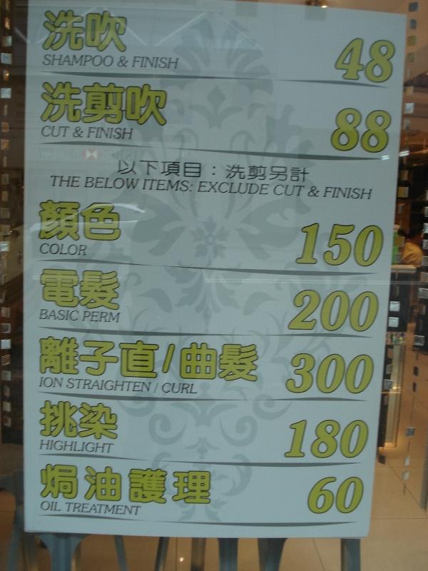 hongkong-advertisement-144