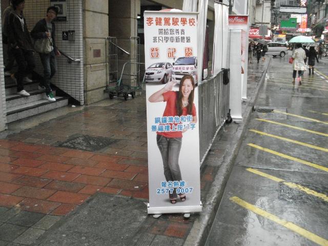 hongkong-advertisement-151