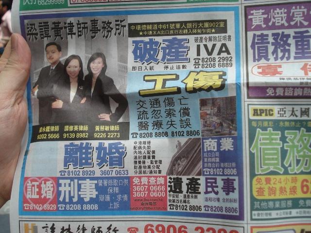 hongkong-advertisement-152