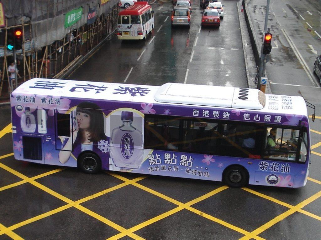 hongkong-advertisement-155