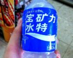 pocari-sweat
